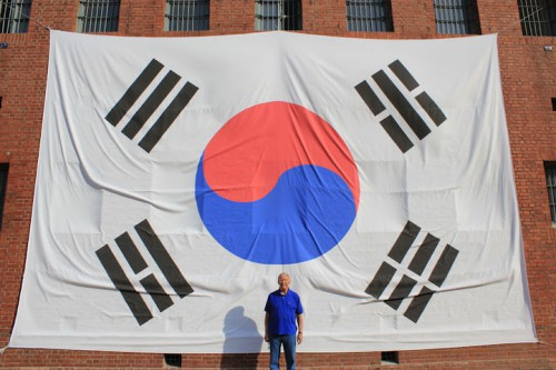 Now that's a big flag