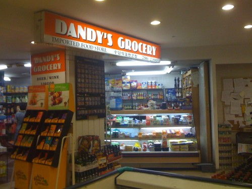 The lady at Dandy's speaks English so don't sweat it